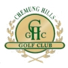 Chemung Hills Country Club